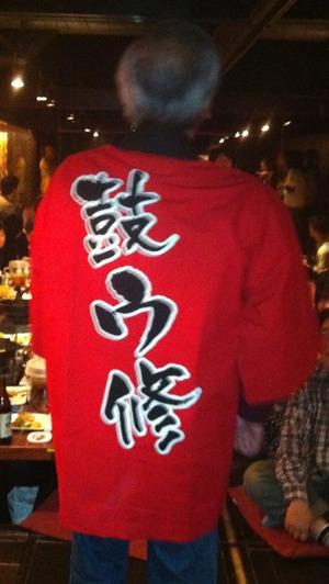 Koushu_2