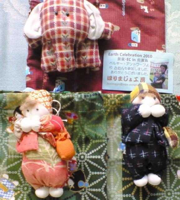 みおんちゃん人形